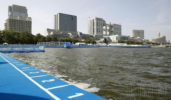 残疾人铁三世界杯因东京水质恶化中止游泳项目