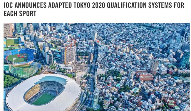 东奥足球、拳击两个项目参赛限制年龄提高一岁