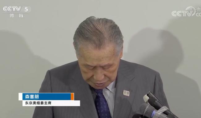 东京奥组委主席森喜朗