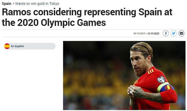 拉莫斯渴望參加奧運會