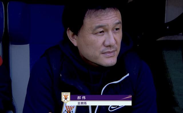 郝伟:前锋人选捉襟见肘 球队进攻效率还需提高