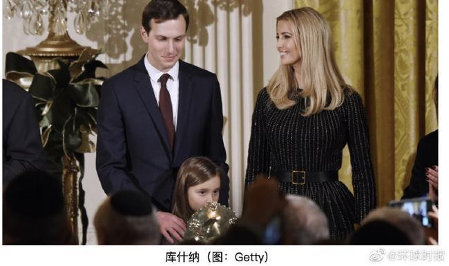 特朗普女婿:今天就联系詹姆斯 白宫想与他交谈