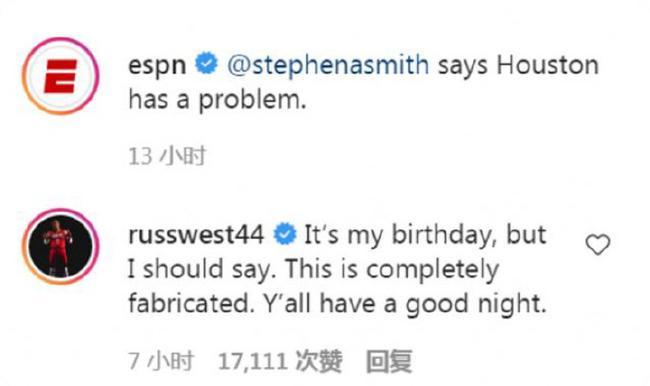 威少回应与哈登欠好风闻:A史密斯说的都是假的
