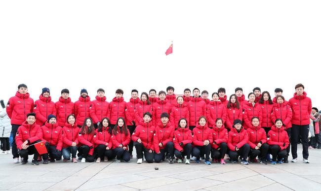 Ceremonial ceremony of flag raising of the Chinese team in short track