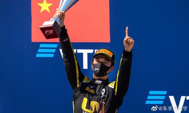 中国车手周冠宇在俄罗斯索契首次登上F2冠军领奖台