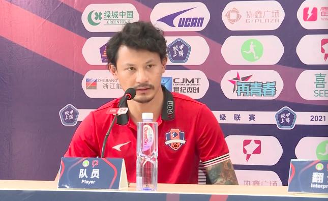 史亮:踢到现在都不容易 对辽宁若能进球更好