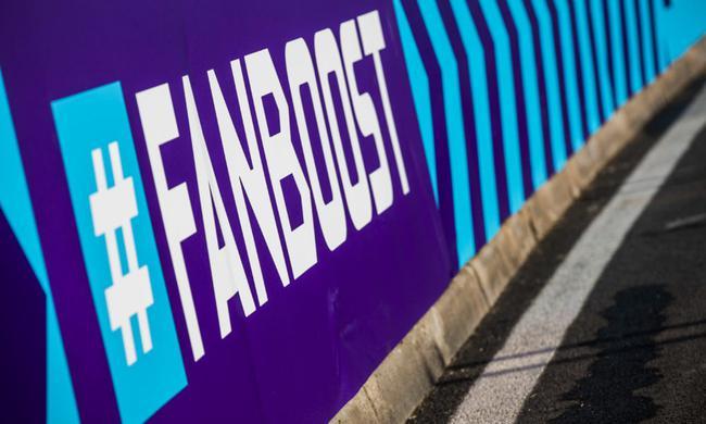 "FE电动方程式""Fanboost粉丝加速""环节可能会被重启"