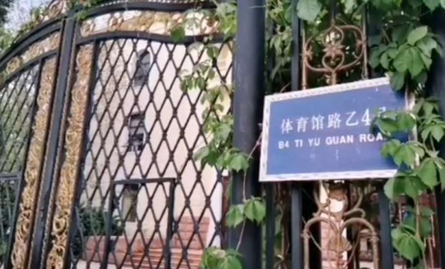 【博狗体育】中国足协福特宝公司搬家 过去20年记录中国足球历史