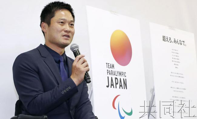 日本挑出东京残奥会争夺20枚金牌现在的