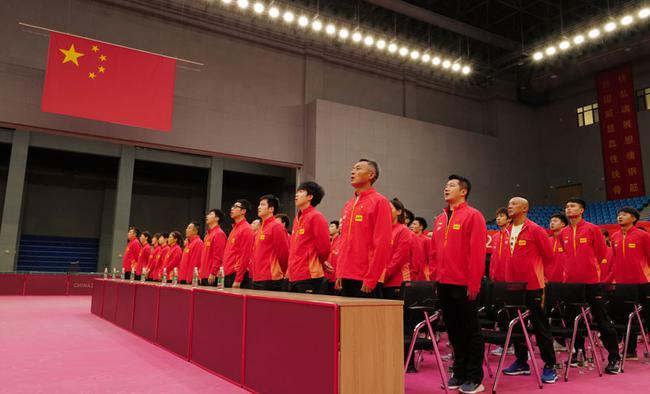 国乒集体观看庆祝中国共产党成立一百周年大会