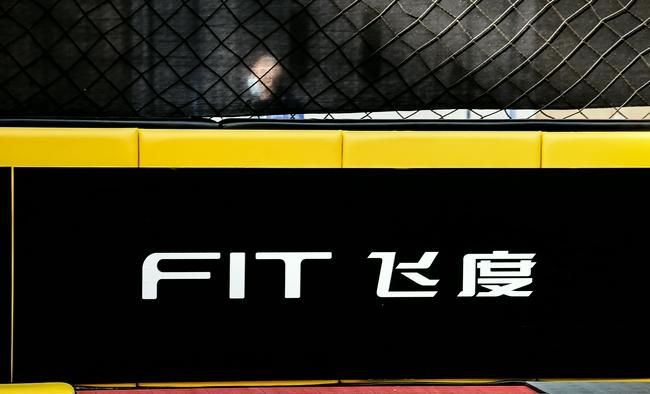 3X3黄金联赛北京站盛大篮球嘉年华  稻以投资队称霸篮下问鼎冠军