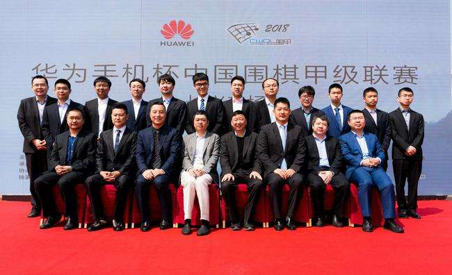 中国围棋世界冠军大相符影
