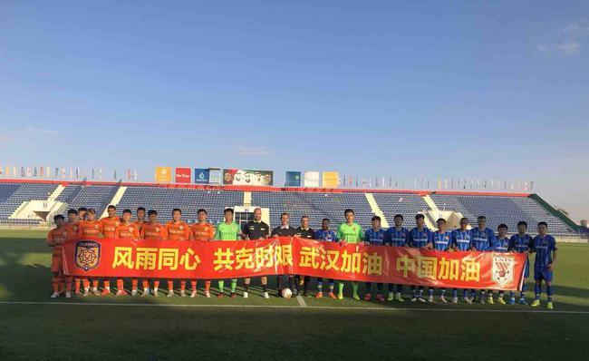 鲁能热身费莱尼进球1-3苏宁 双方举横幅鼓励武汉