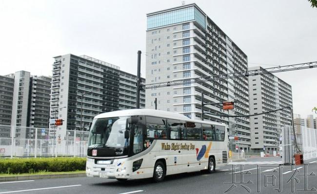 东京残奥村关闭 住宿楼将改装为住宅2024启动入住