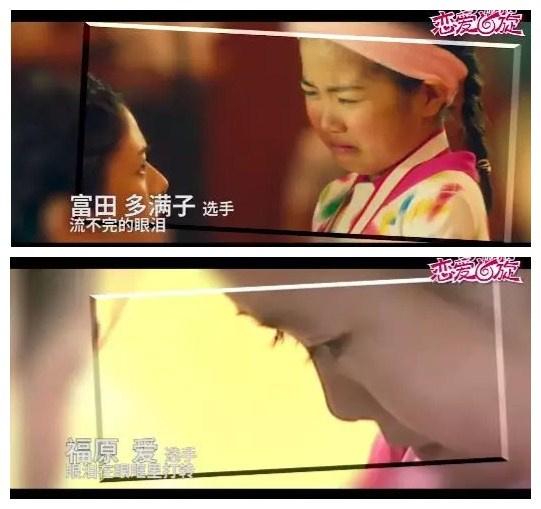 【博狗体育】新垣结衣与星野源结婚 曾出演乒乓电影模仿福原爱