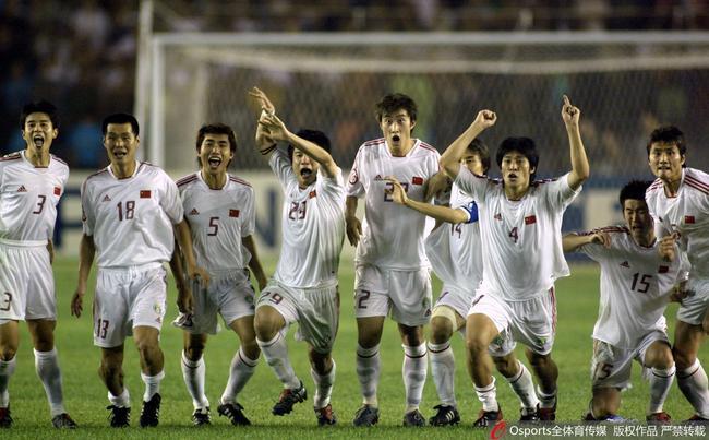 中国曾经办2004年亚洲杯