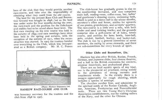 1925年《远东港口》