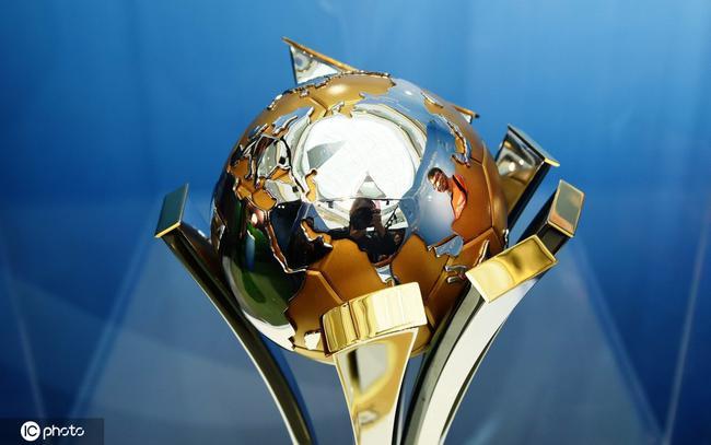 世俱杯全新改制中国举办第一届 亚洲占据三个名额