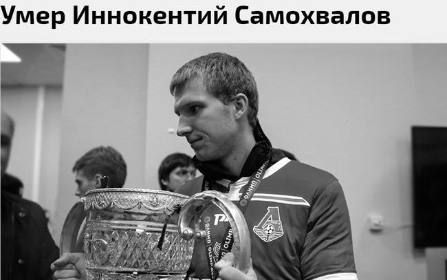 悲剧!俄罗斯球员隔离训练去世 疑心力衰竭无施救