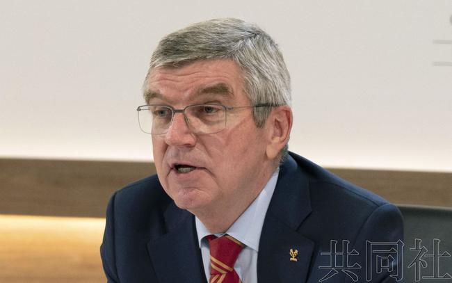 日本支撑IOC为奥运参赛者提供疫苗 出资参加购买