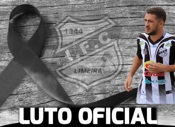 哀悼!年仅21岁巴西新星放风筝时不幸触电身亡