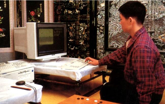 1992年李昌镐在韩国全州与刘昌赫远程对局