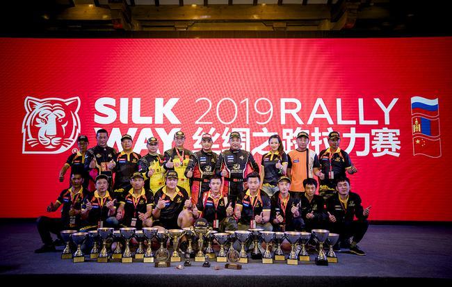 中國制造龍行賽車閃耀世界頂級汽車賽事