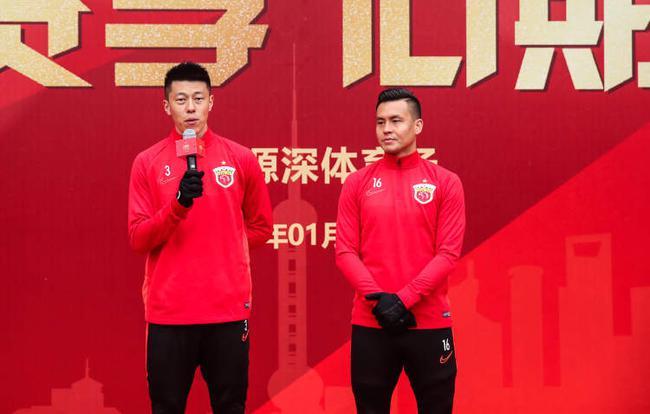 沪媒:上港再成转会焦点一举三得 解决了老问题