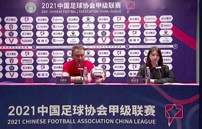 陈懋:取得两连胜艰难不易 年轻球员还需提高