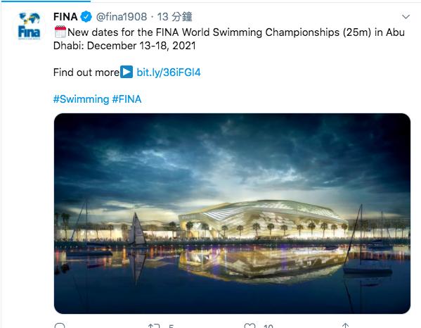 短池游水世锦赛推延一年!