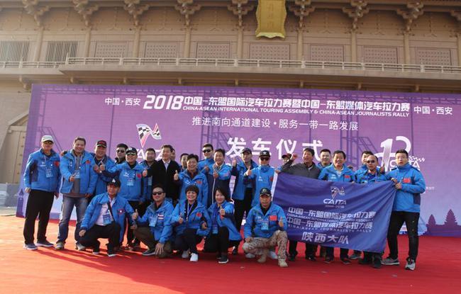 2018中国-东友邦际汽车拉力赛陕西段