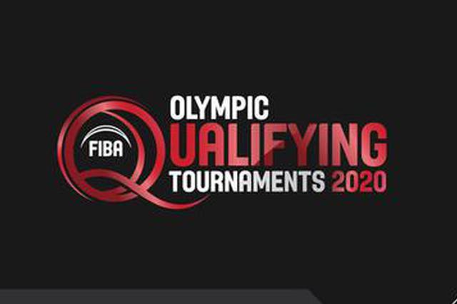奥运男篮落选赛2021年6月举行