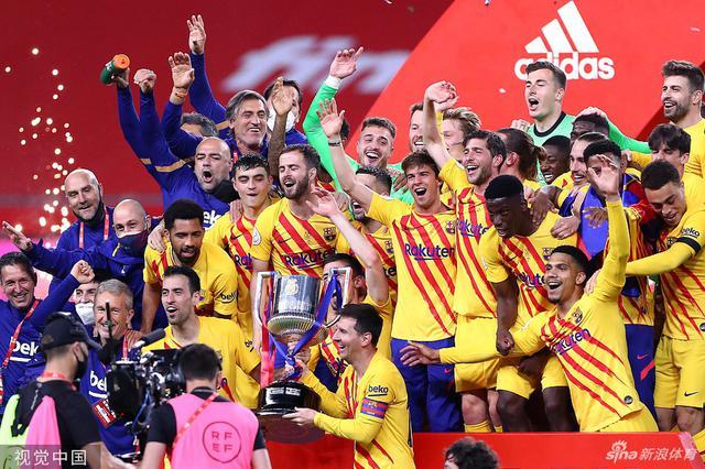 巴萨夺得国王杯冠军