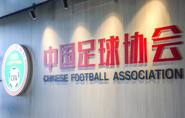 中國足協方案中現稀有一點 KPI查核不過關面對問責