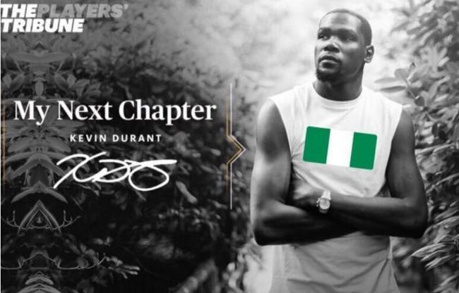 美国男篮输尼日利亚!KD遭恶搞:我的下一站