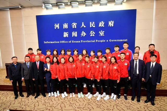 建业集团联合河南省体育局组建河南建业女足
