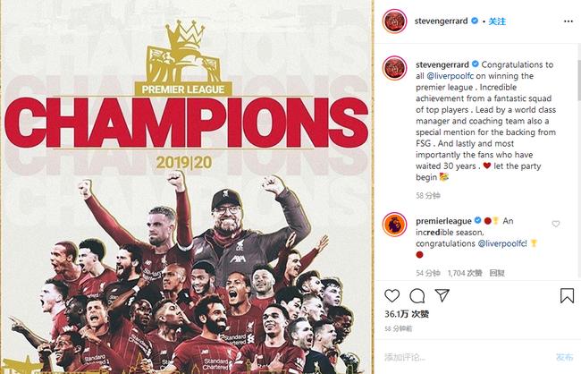 杰拉德祝贺利物浦夺冠