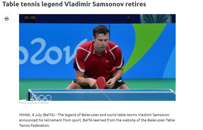 六度征战奥林匹克运动会却始终无缘奖牌的萨姆索诺夫最终选择退役