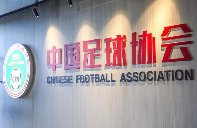 总局发布落实体育强国工作方案 对足协提多项任务