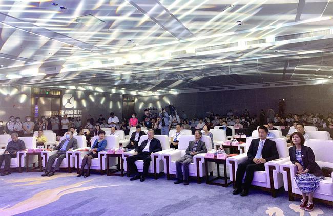 领导嘉宾出席开幕式