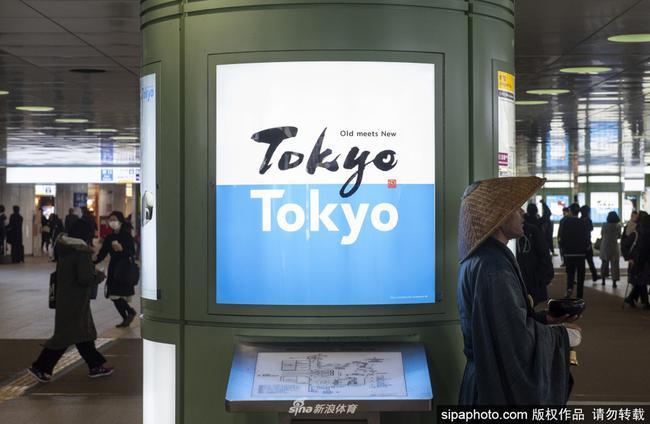 日本近期确诊病例激增 延期的奥运还能顺利举行吗?