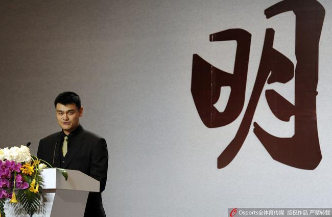 9年前的今天:姚明正式宣布退役 结束球员生涯