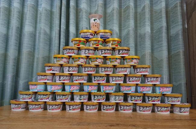 祝贺夺下十段的冰淇淋