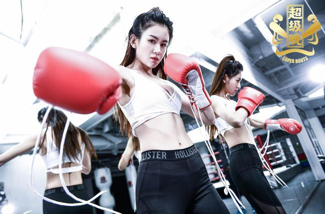 """助力2020贺岁""""超级晚""""  美女喊话中国战队:挺你们到底!"""