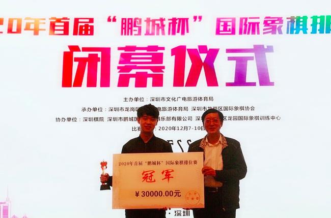卢尚磊夺得男子组冠军