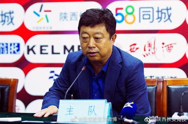 中甲陕西主帅王波宣布:下赛季将执教北京人和