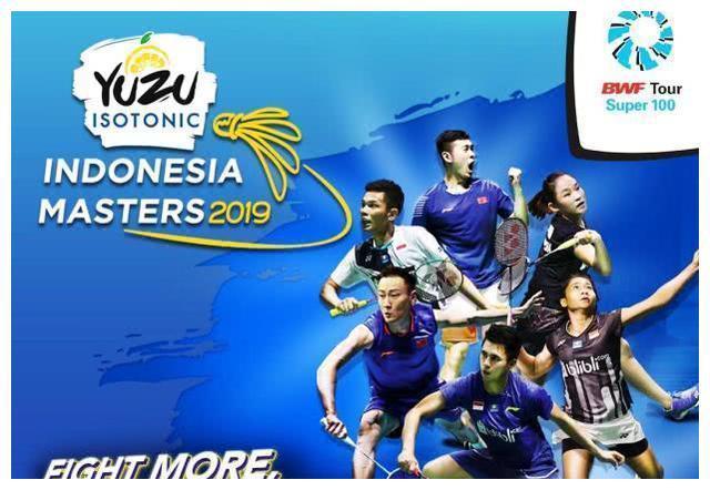 印尼羽协宣布取消印尼大师赛专注超级1000公开赛