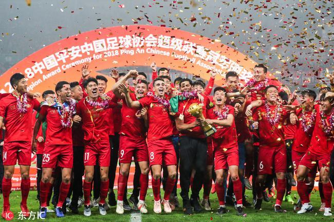 上海上港获得联赛冠军
