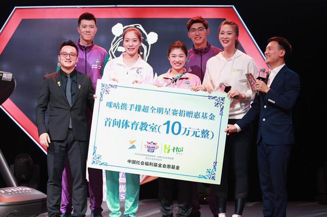 江川王���等出力惠基金捐��w育教室成功