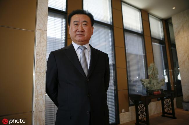 王健林宣布万达重返足球圈 立足青训振兴中国足球